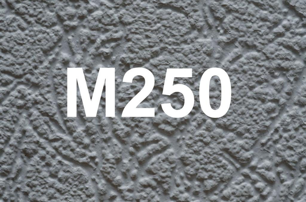 марка м 250