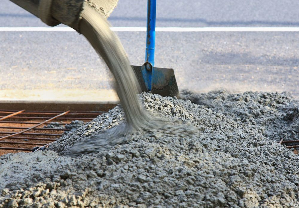 Купить бетон в дмитрове купить машину бетона в твери